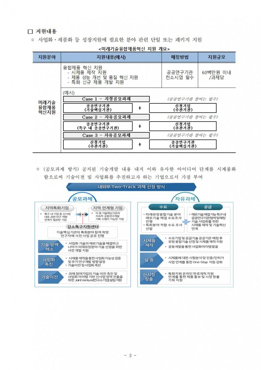 e7c6490939c12a389ad332f97e029b97_1630652307_0876.jpg